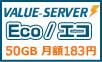 Value-Server Eco