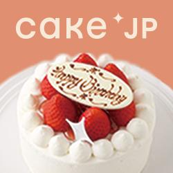 Cake.jp(ケーキジェーピー)