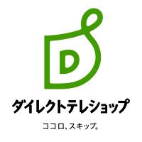 ダイレクトテレショップ公式通販サイト