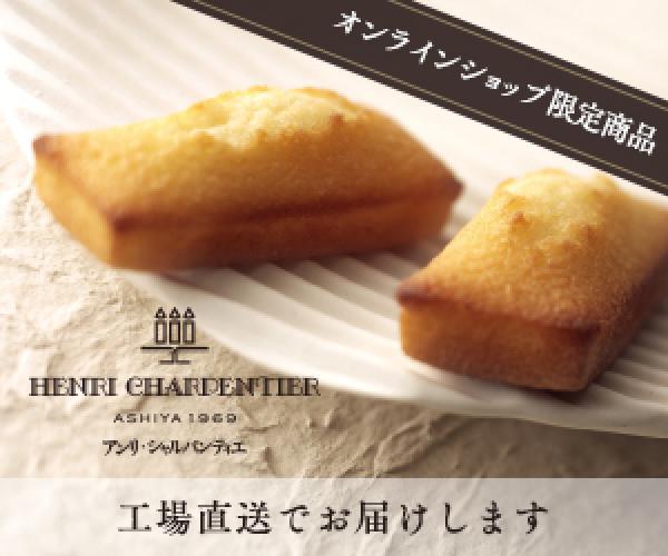初回会員登録ですぐに使える200円分のポイントプレゼント