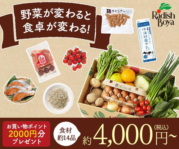 【全額還元】鍋がおいしい季節は、選べる食材セットにお任せあれ!