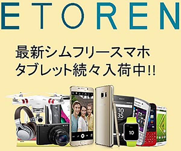 iPhone Xライクな『ASUS ZenFone 5 ZE620KL』海外SIMフリー版がETOREN/GearBestで発売中