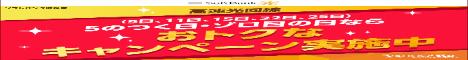 Yahoo!BB SoftBank光