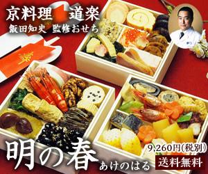 株式会社アイン 北海道から産地直送!新鮮・旨い食材を扱うサイト【旨いもの探検隊】販売
