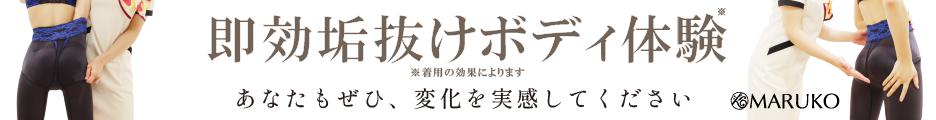 Hey! Say! JUMP、10・26『タイムボカン』OPテーマ メンバー振付映像付き