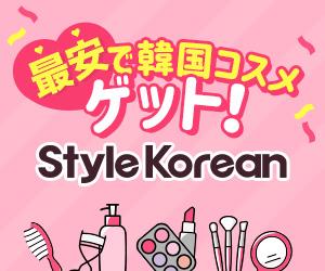 韓国の女性ってみんな肌が白くてうらやましい! 秘密は優秀な韓国美白コスメ