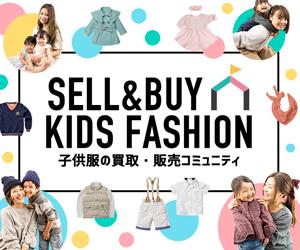 de65a524aa81d 子供服が100円‥?安い&可愛いキッズ服が買える通販15選! 2019年更新