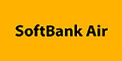 SoftBank Air(ヤフー株式会社)