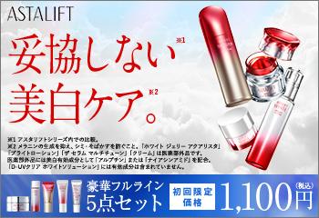 プチプラでもいい美白化粧水はある!シミや毛穴の黒ずみ、肌トラブルをケア