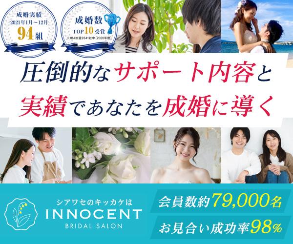 婚活パーティー 梅田や京都など関西都心部のホテルで毎月定期的に開催