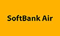 工事不要ですぐ使えるインターネット【SoftBank Air(ソフトバンクエアー)】