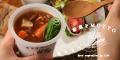 こだわり国産野菜のスープ専門店【野菜をMotto!!】