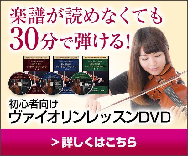 弾き方さえ分かれば、短時間で簡単な曲をまず1曲、弾いてみる