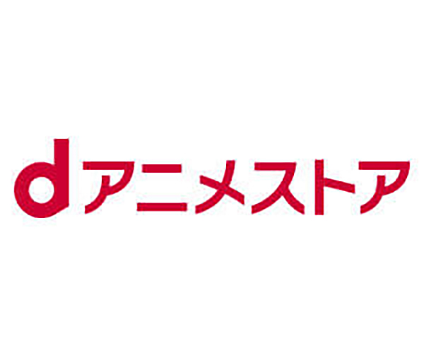 アニメ動画視聴ページへ