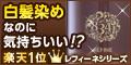 ☆ヘッドスパトリートメントカラー☆
