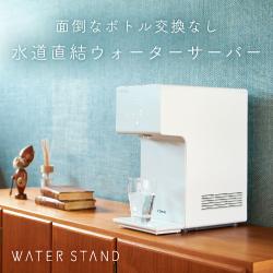 bgt?aid=190724219175&wid=001&eno=01&mid=s00000018199001017000&mc=1 - 断乳後の水分補給。飲まないときは?脱水や便秘の対処法は?