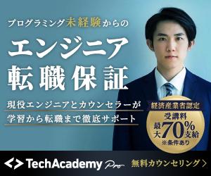 fukuoka-school2