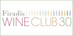 Filadis WINECLUB30のポイント対象リンク