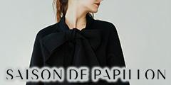 プチプラファッション【セゾンドパピヨン】