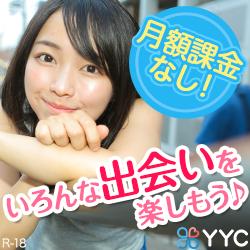 YYC(ワイワイシー)