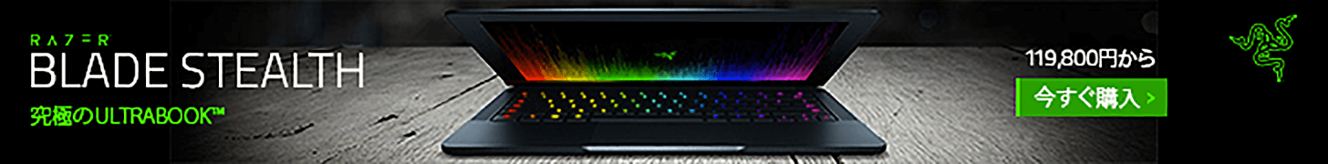 Razerシステム (ノートPC) | Razer日本公式オンラインストア