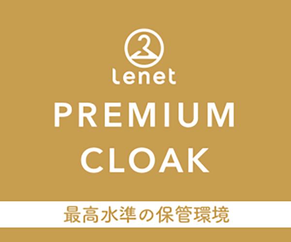 『Lenet PREMIUM CLOAK』