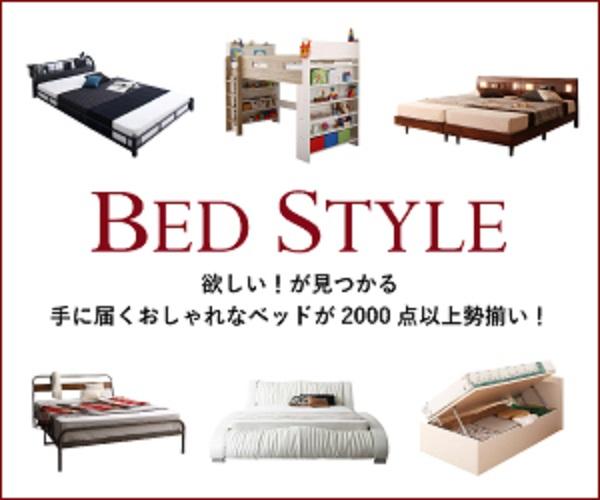 ベッドタイプの20色のカラーから選ぶことができる、ベッドタイプの羽根布団8点セット