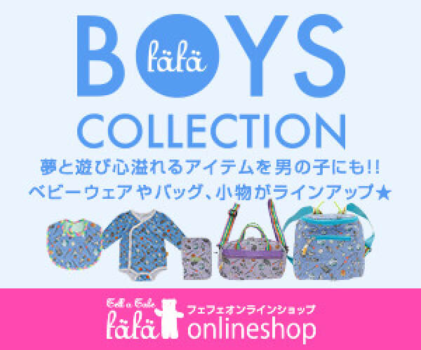 fafa(フェフェ)オンラインショップ