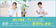CLOUD GYM